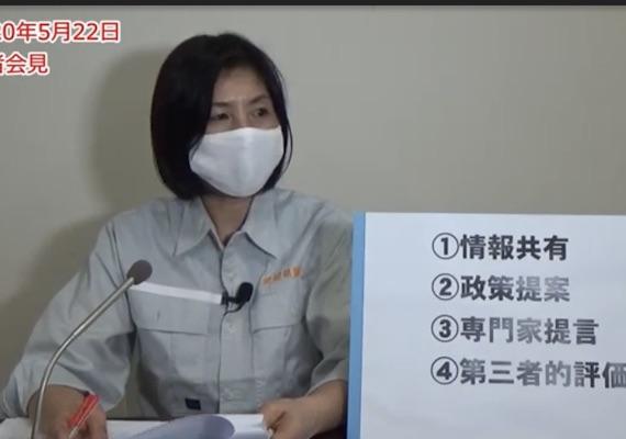 愛媛県新型コロナウィルス感染症対策推進協議会を設立